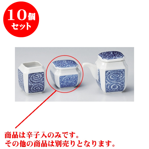 10個セット カスター タコ唐草辛子入 [5.5 x 5cm] 【和食器 料亭 旅館 飲食店 業務用】