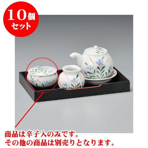 10個セット カスター 赤秋草平辛子 [6.5 x 4cm] 【和食器 料亭 旅館 飲食店 業務用】