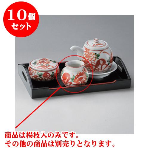 10個セット カスター 赤花鳥楊子入 [4.8 x 5.5cm] 【和食器 料亭 旅館 飲食店 業務用】
