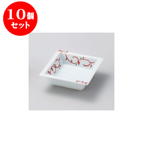10個セット 松花堂 唐草角鉢 [11.5 x 11.5 x 3.7cm] 【和食器 料亭 旅館 飲食店 業務用】