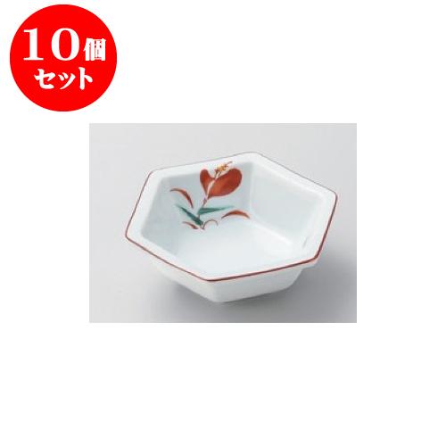10個セット 松花堂 花ひらり六角鉢 [10 x 11.2 x 3.7cm] 【和食器 料亭 旅館 飲食店 業務用】