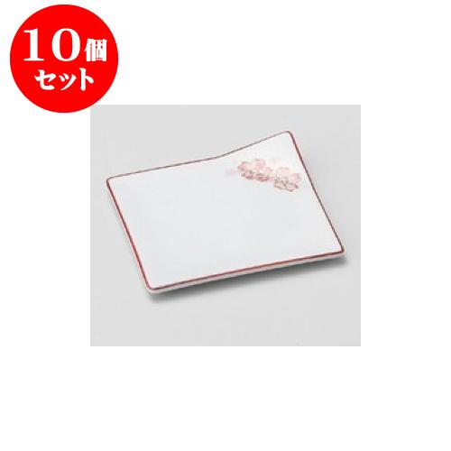 10個セット 松花堂 さくら角皿 [11.3 x 11.3 x 2cm] 【和食器 料亭 旅館 飲食店 業務用】