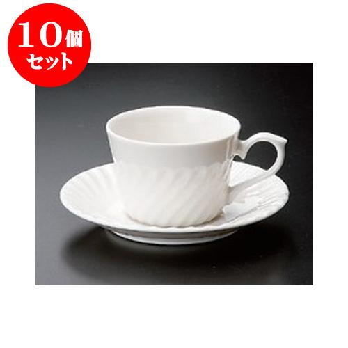 10個セット 碗皿 ネジ紅茶碗皿 [碗8.5 x 6cm 皿14.5 x 2cm 210cc]   コーヒー カップ ティー 紅茶 喫茶 人気 おすすめ 食器 洋食器 業務用 飲食店 カフェ うつわ 器 おしゃれ かわいい ギフト プレゼント 引き出物 誕生日 贈答品