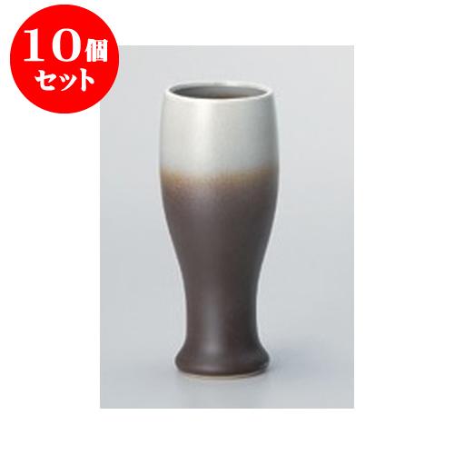 末永くお使い頂ける優れた製品をお届けいたします。 フリーカップ タンブラー カップ コップ ビール 10個セット 酒器 南蛮白吹ロングカップ(大) [7.2 x 19cm 500cc] | フリーカップ タンブラー カップ コップ ビール 酒器 お酒 居酒屋 バー bar 晩酌 人気 おすすめ 食器 業務用 飲食店 カフェ うつわ 器 おしゃれ かわいい ギフト プレゼント 引き出物 誕生日 贈り物 贈答品