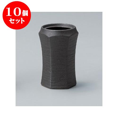 10個セット 卓上小物 黒備前串入 [9.5 x 7 x 11cm] 土物 【料亭 旅館 和食器 飲食店 業務用】