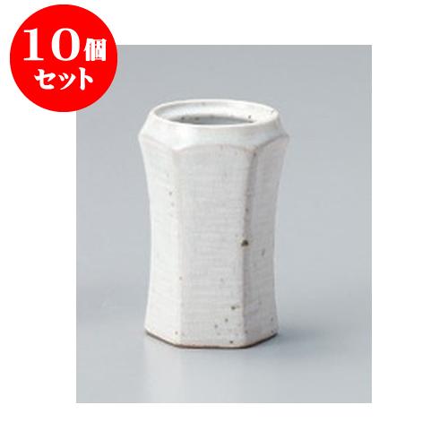 10個セット 卓上小物 粉引青磁串入 [9.5 x 7 x 11cm] 土物 【料亭 旅館 和食器 飲食店 業務用】