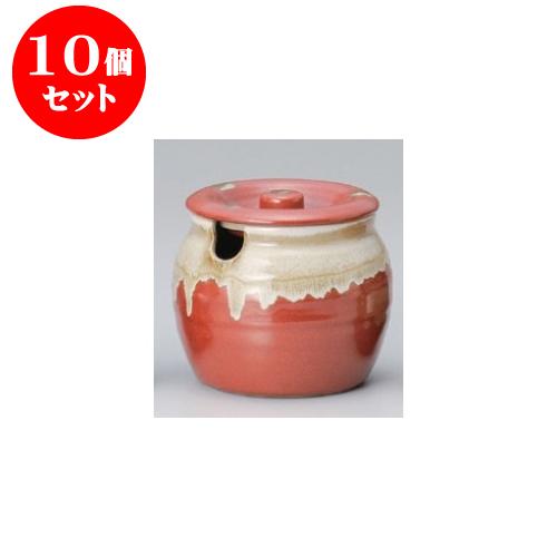 10個セット 蓋物 赤白流し4号薬味入 [12 x 11cm 640cc] 【料亭 旅館 和食器 飲食店 業務用】