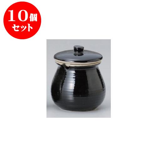 10個セット 蓋物 黒釉3号薬味入 [11.8 x 12cm 550cc] 【料亭 旅館 和食器 飲食店 業務用】