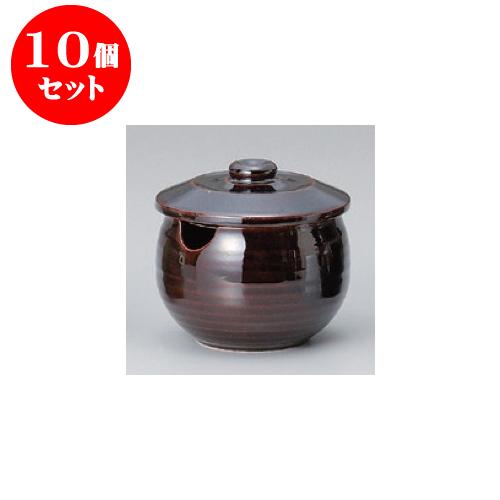 10個セット 蓋物 黒飴釉薬味入 [12 x 11.5cm 450cc] 【料亭 旅館 和食器 飲食店 業務用】