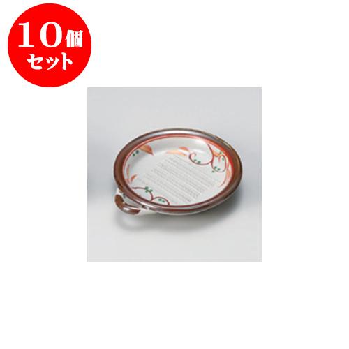 10個セット おろし器 赤絵唐草目立皿3.5 [10.5 x 2.5cm] 【料亭 カフェ 和食器 飲食店 業務用】