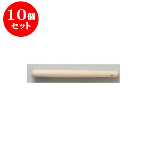 10個セット すり鉢 すりこぎ12号 [36cm] 【料亭 カフェ 和食器 飲食店 業務用】