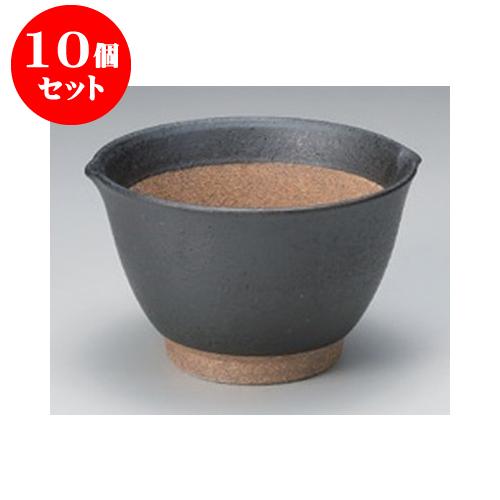 10個セット すり鉢 黒土麦とろ鉢(中) [13.2 x 12.2 x 8.2cm] 土物 【料亭 カフェ 和食器 飲食店 業務用】