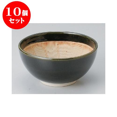 10個セット すり鉢 織部丸5.0すり鉢 [16 x 8cm] 【料亭 カフェ 和食器 飲食店 業務用】