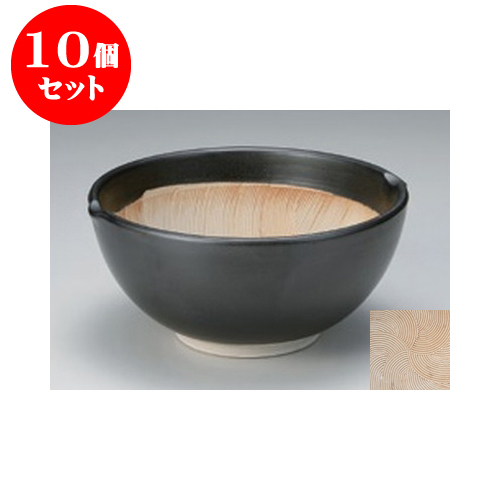 10個セット すり鉢 黒釉波紋丸型すり鉢3.5号 [11.5 x 10.5 x 5.5cm] 【料亭 カフェ 和食器 飲食店 業務用】
