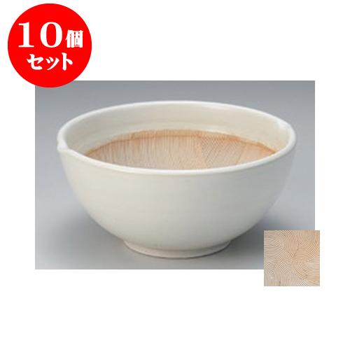 10個セット すり鉢 白釉波紋丸型すり鉢6.5号 [20.5 x 19.3 x 9.5cm] 【料亭 カフェ 和食器 飲食店 業務用】