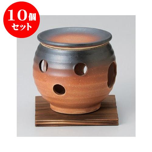 10個セット 茶香炉 茶錆茶香炉(台付) [10.5 x 11cm] 【料亭 カフェ 和食器 飲食店 業務用】