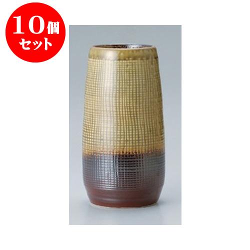 10個セット 美濃焼花瓶 鉄赤布目花瓶 [11 x 22cm] | 花瓶 花器 花立 インテリア かびん 花道 業務用 飲食店 カフェ うつわ 器 おしゃれ かわいい ギフト プレゼント 引き出物 誕生日 贈り物 贈答品