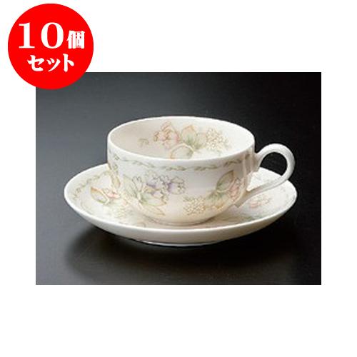 10個セット 碗皿 フルフォード紅茶C/S [14.4 x 5.6cm] | コーヒー カップ ティー 紅茶 喫茶 人気 おすすめ 食器 洋食器 業務用 飲食店 カフェ うつわ 器 おしゃれ かわいい ギフト プレゼント 引き出物 誕生日 贈答品