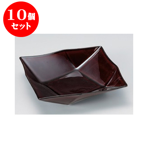 10個セット 盛鉢 中 うるし釉折り目大皿 [20.8 x 20.8 x 5cm] 【旅館 料亭 飲食店 和食 業務用】