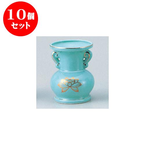 10個セット 神仏具 青地金蓮5.0玉仏花 [14cm] 【お盆 供養 神事 お墓 仏壇 佛具】