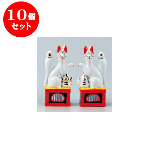 10個セット 神仏具 錦5.0稲荷 [15cm] 【お盆 供養 神事 お墓 仏壇 佛具】