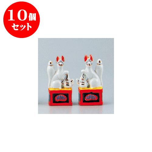 10個セット 神仏具 錦3.5稲荷 [10.5cm] 【お盆 供養 神事 お墓 仏壇 佛具】
