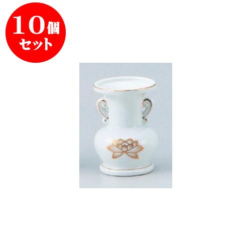 10個セット 神仏具 白金蓮4.5玉仏花 [13cm] 【お盆 供養 神事 お墓 仏壇 佛具】