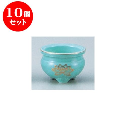 10個セット 神仏具 青地金蓮3.5香炉 [10.5cm] 【お盆 供養 神事 お墓 仏壇 佛具】