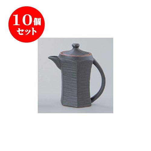 10個セット 鍋用品 黒備前風1.0汁次 [6 x 13cm 200cc] 【和食 料亭 旅館 飲食店 業務用】