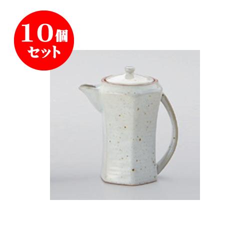 10個セット 鍋用品 粉引青磁ダシ入ポット [7.5 x 15cm 400cc] 【和食 料亭 旅館 飲食店 業務用】