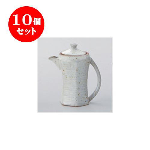 10個セット 鍋用品 粉引青磁1.0汁次 [6 x 13cm 200cc] 【和食 料亭 旅館 飲食店 業務用】