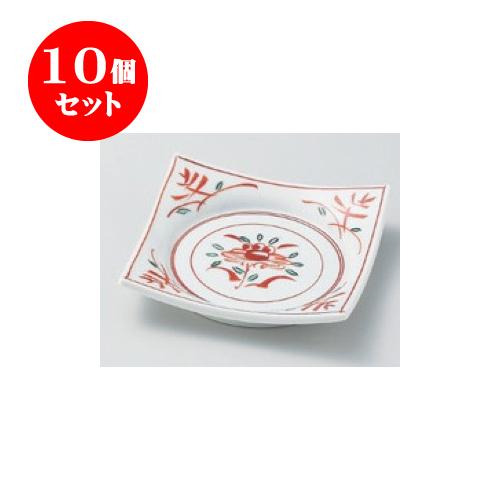10個セット 松花堂 赤絵四方皿 [11.2 x 11.2 x 2.5cm] 【旅館 料亭 和食器 飲食店 業務用】