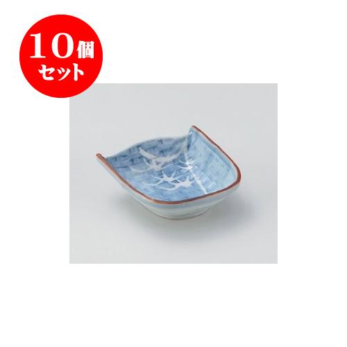 10個セット 松花堂 竹籠小鉢 [10.5 x 10.5 x 4cm] 【旅館 料亭 和食器 飲食店 業務用】