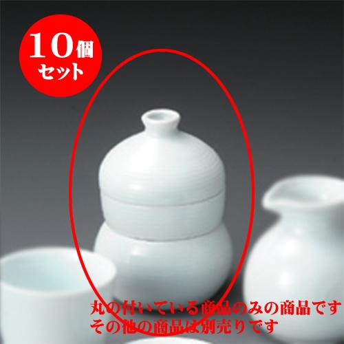 10個セット そば用品 青白磁三段徳利むし [10 x 13cm 130cc] 【旅館 料亭 和食器 飲食店 業務用】