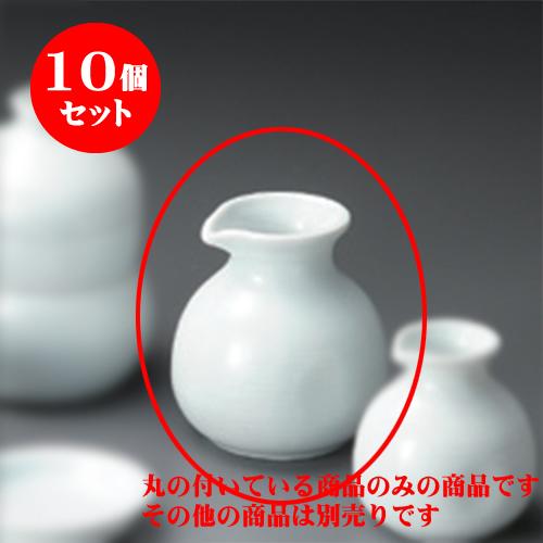 10個セット そば用品 青白磁そば徳利(大) [370cc] 【旅館 料亭 和食器 飲食店 業務用】