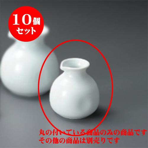 10個セット そば用品 青白磁ソバ徳利 [170cc] 【旅館 料亭 和食器 飲食店 業務用】