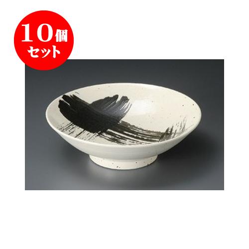 10個セット めん皿 粉引黒刷毛目8.0麺鉢 [25 x 7.5cm] 【旅館 料亭 和食器 飲食店 業務用】