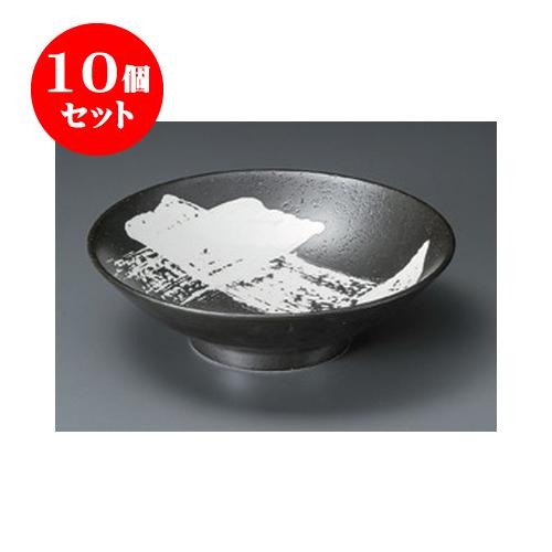 10個セット めん皿 黒釉白刷毛目8.0麺鉢 [25 x 7.5cm] 【旅館 料亭 和食器 飲食店 業務用】