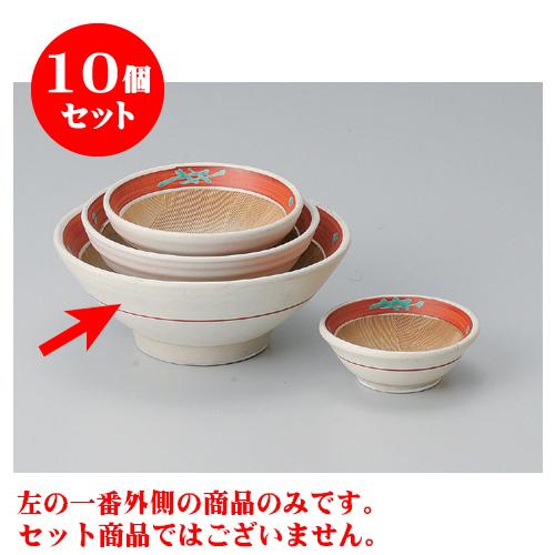 10個セット すり鉢 赤巻6.0スリ鉢 [19 x 7.5cm] 【旅館 料亭 和食器 飲食店 業務用】