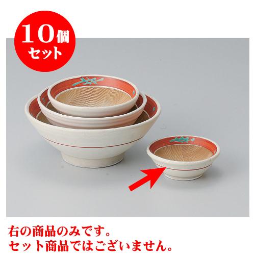 10個セット すり鉢 赤巻3.0スリ鉢 [10.2 x 3.6cm] 【旅館 料亭 和食器 飲食店 業務用】