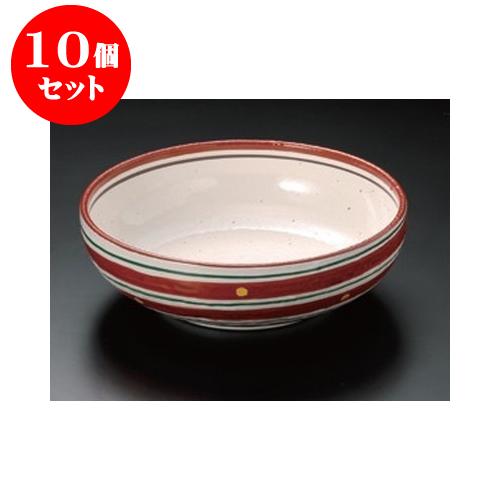 10個セット 盛鉢 中 赤絵二色渦7.0鉢 [21.7 x 8.4cm] | 盛り鉢 盛鉢 万能 取り鉢 おすすめ 食器 業務用 飲食店 カフェ うつわ 器 おしゃれ かわいい お洒落 可愛い おしゃれ かわいい お洒落 可愛い