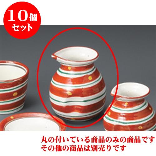 10個セット そば用品 赤絵二色渦2号そば徳利 [8.6 x 9.9cm 300cc] 【料亭 旅館 和食器 飲食店 業務用】