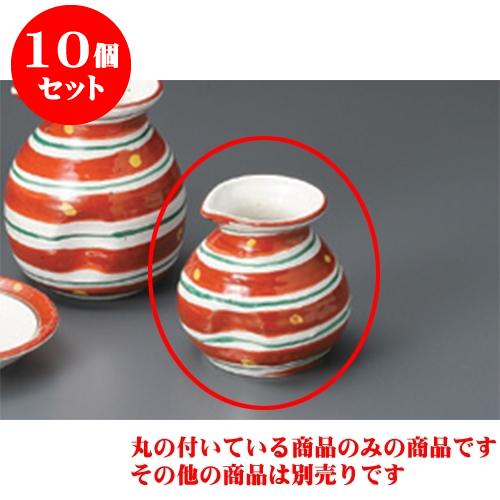10個セット そば用品 赤絵二色渦1号そば徳利 [8 x 7.9cm 180cc] 【料亭 旅館 和食器 飲食店 業務用】