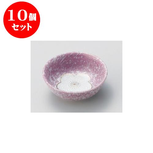 10個セット 松花堂 紫吹金梅丸小鉢 [11 x 4.3cm] 【料亭 旅館 和食器 飲食店 業務用】