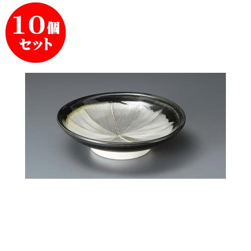 10個セット めん皿 黒釉クシメ7.5高台皿 [22.5 x 6.3cm] 【料亭 旅館 和食器 飲食店 業務用】