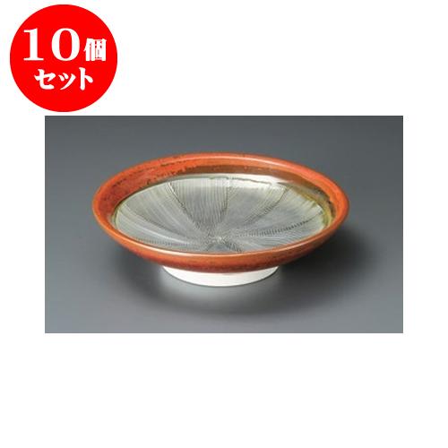 10個セット めん皿 赤釉クシメ7.5高台皿 [22.5 x 6.3cm] 【料亭 旅館 和食器 飲食店 業務用】