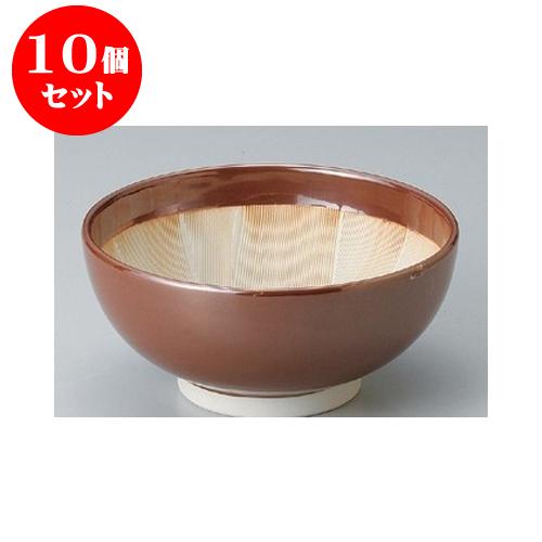 10個セット すり鉢 駄知5号新型すり鉢 [15.3 x 7.5cm] 【料亭 旅館 和食器 飲食店 業務用】