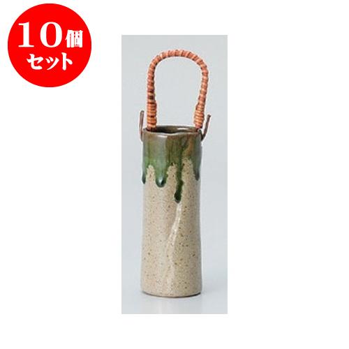 10個セット 美濃焼花瓶 灰黄グリーンツル付丸花瓶 [5 x 14.4cm] | 花瓶 花器 花立 インテリア かびん 花道 業務用 飲食店 カフェ うつわ 器 おしゃれ かわいい ギフト プレゼント 引き出物 誕生日 贈り物 贈答品