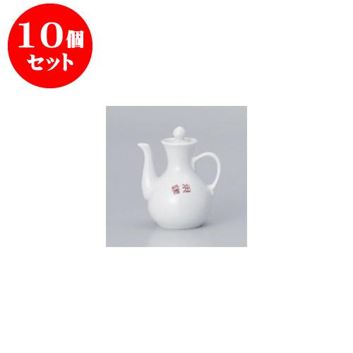 10個セット 中華単品 白カスター(醤油) [8 x 7 x 9.5cm 120cc] 【中華料理 ラーメン チャーハン 飲食店 業務用】