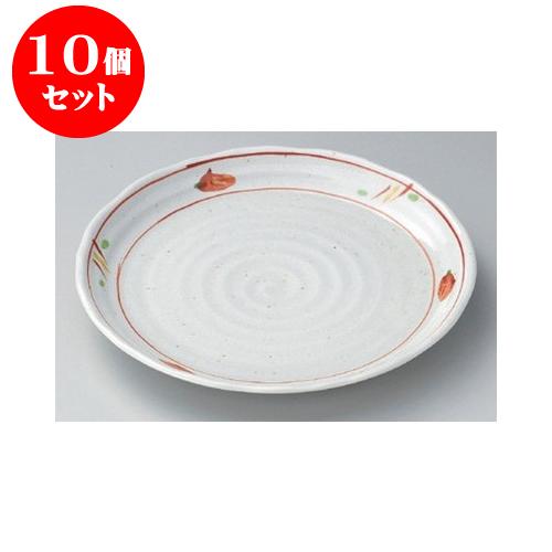 10個セット 丸大皿 赤絵平安8.0皿 [24.5 x 3cm] | 中皿 デザート皿 取り皿 人気 おすすめ 食器 業務用 飲食店 カフェ うつわ 器 おしゃれ かわいい ギフト プレゼント 引き出物 誕生日 贈り物 贈答品